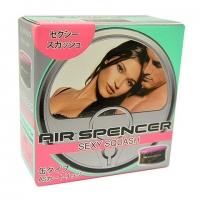 Ароматизатор Eikosha Air Spencer | Sexy Squash - Соблазнительная свежесть A-64. Производство Япония