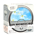 Eikosha Air Spencer | Misky Shower - Мускусный дождь A-56