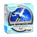 Eikosha Air Spencer   Sparkling Squash - Искрящаяся свежесть A-57